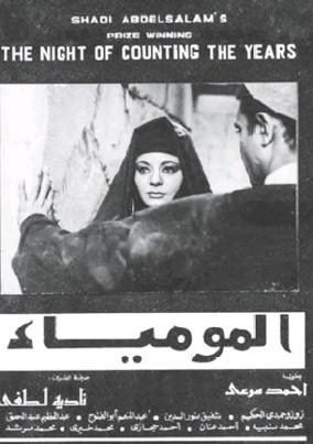 Blog Sunt Viajes Egipto