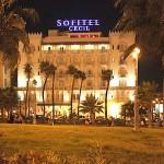 Cecil Hotel 3