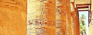 Gran Sala Hipóstila, Karnak