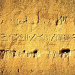 Fotos Pirámides 23 - Sunt Viajes Egipto
