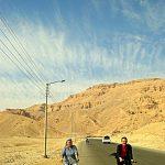 Luxor, Orilla Occidental