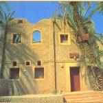 Hoteles Oasis de Siwa - Shali Lodge 1