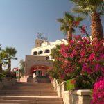 Basma Hotel Asuán 01 - Sunt Viajes Egipto