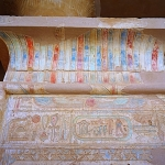 Oasis de Kharga 04 - Sunt Viajes Egipto